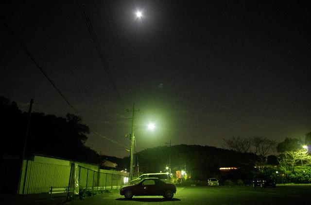 http://toma.ootaki.info/2012/11/27/001.JPG