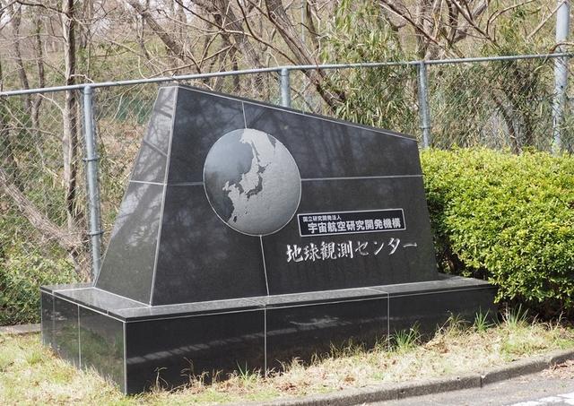 jimusyo_05.JPG