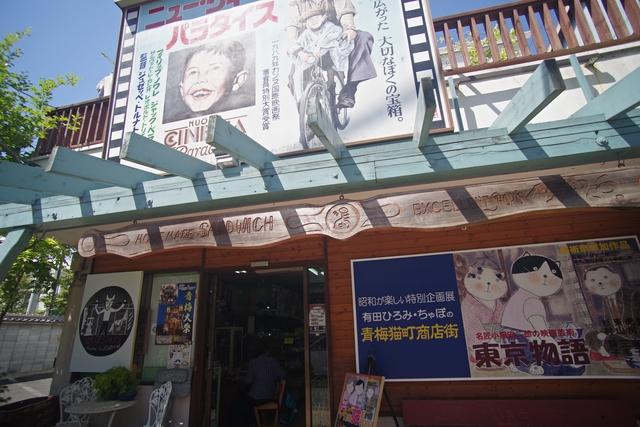 http://toma.ootaki.info/2016/05/09/001.JPG