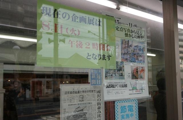 http://toma.ootaki.info/2016/11/08/001.JPG