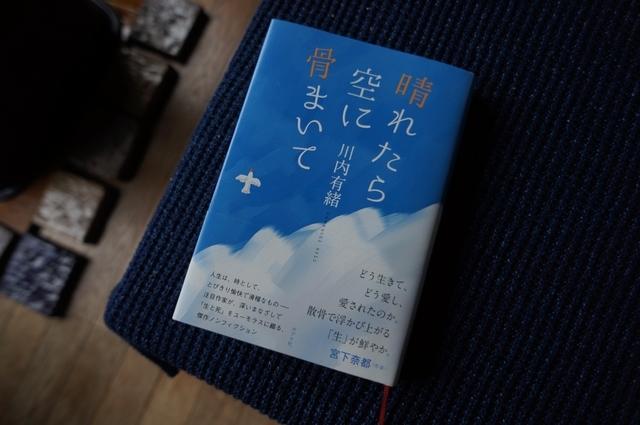 http://toma.ootaki.info/2016/12/01/001.JPG